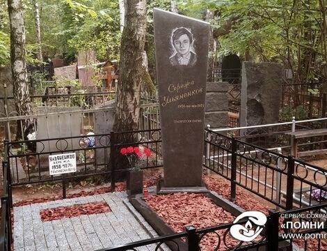 Надгробные плиты фото с Домодедово памятники из гранита в минске форме креста