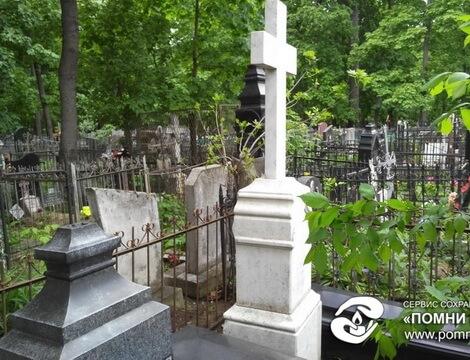 Изготовление памятников в новгороде с Домодедово памятники на могилу фото пермь   описанием